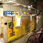 Kontoret var även utställningslokal för nya cyklar, mopeder och lättviktsmotorcyklar.
